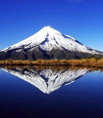 Mount Taranakiyama