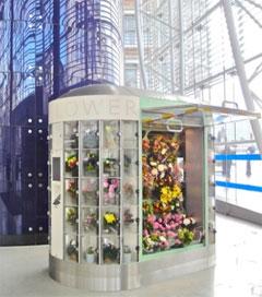 World's First Flower Vending Machine Opens in London Tube Station
