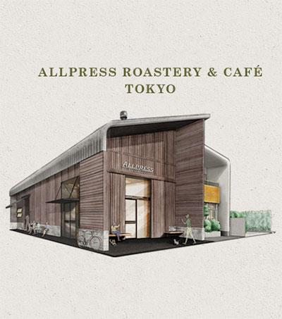 Allpress Espresso Takes Its Beans to Tokyo