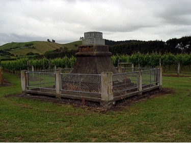 Ōmarunui Monument today.