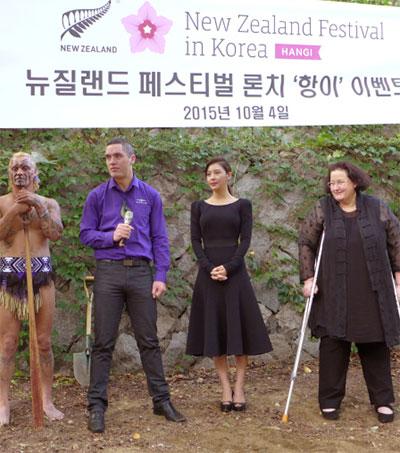 Celebrating Our Ties to Korea