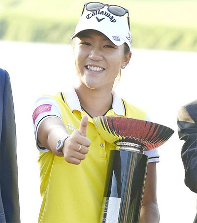 Lydia Ko Reclaims No. 1 Title in Taiwan