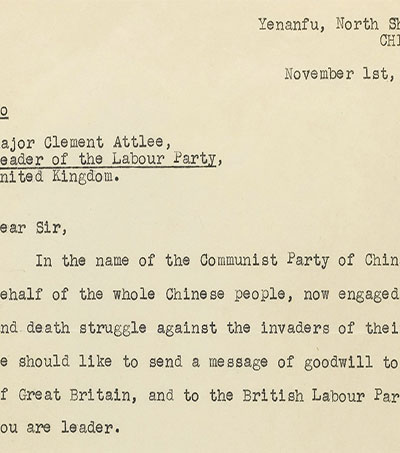 James Bertram's Mao Zedong Letter Sold at Sotheby's