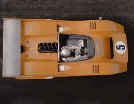 McLaren – First Trailer