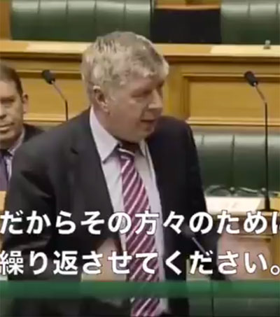 Former MP Maurice Williamson a Gay Icon in Japan
