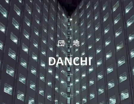 Cody Ellingham – Danchi Dreams