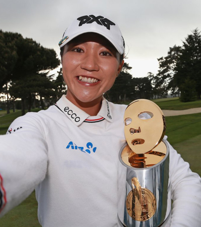 EDGE #312: Lydia Ko Back to Victory, Russian Film Fest Prize for Kieran Charnock + Dr Lance O'Sullivan at the UN ++
