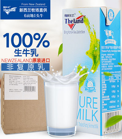 Freer NZ-China Trade Brings Fresh Milk to Shanghai