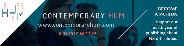 Contemporary HUM